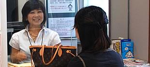女性スタッフのきめ細やかな対応のイメージ